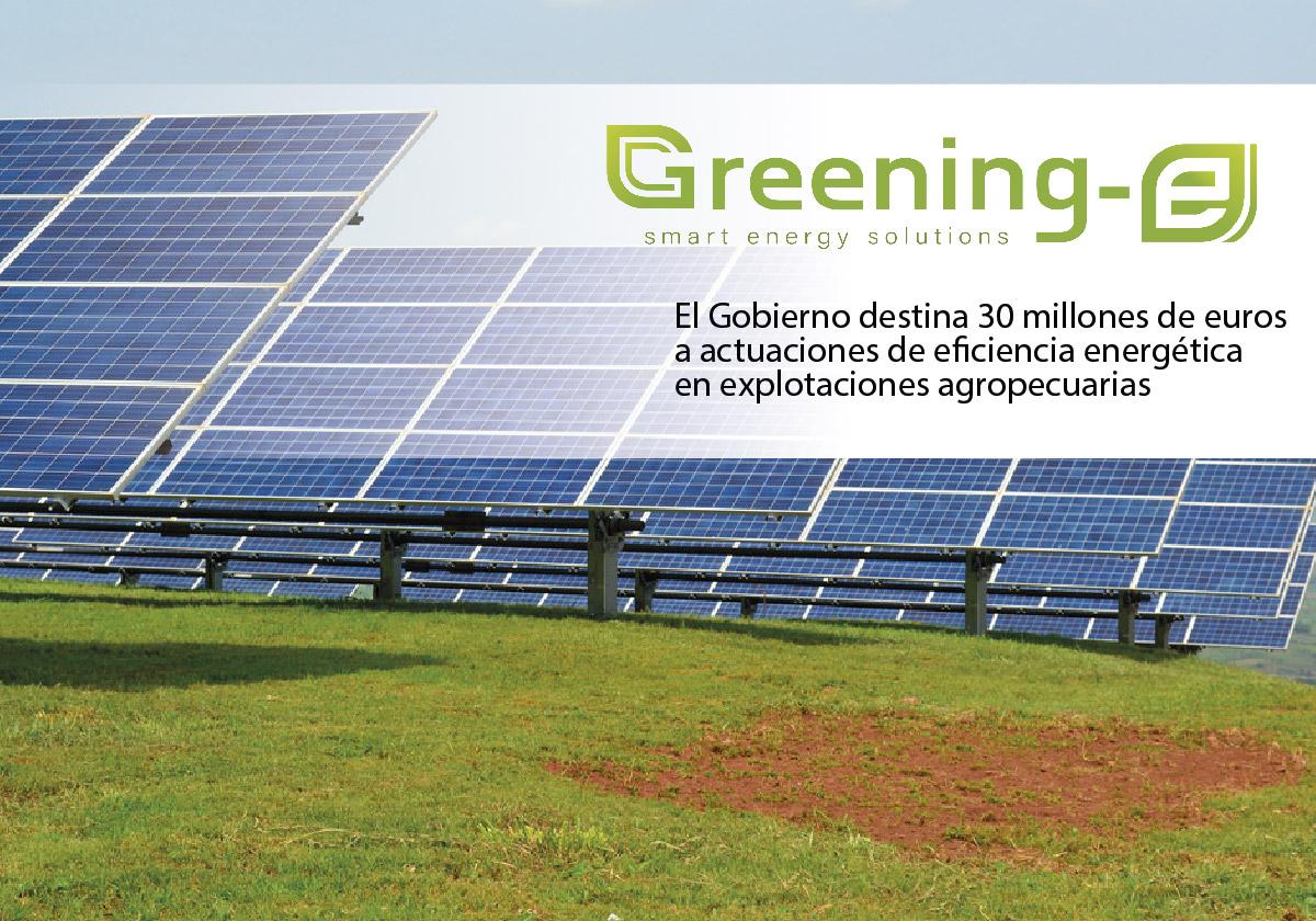 subvenciones para lograr una reducción del consumo energético en explotaciones agropecuarias