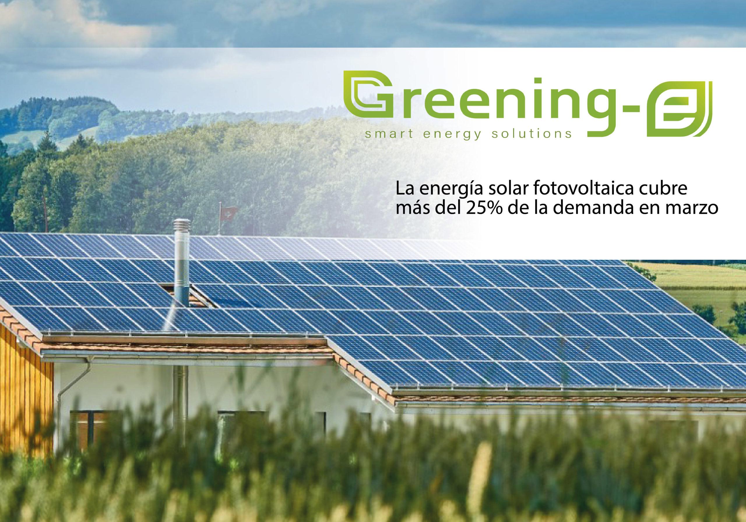 récord de la producción energética lograda con energía solar en la península ibérica