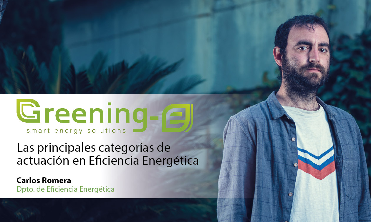 Categorías y actuaciones para la rehabilitación energética de los edifcios españoles