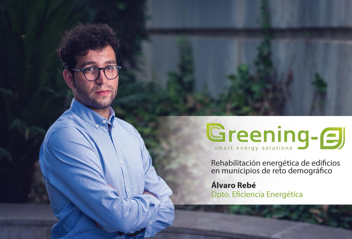 Rehabilitación energética de edificios en municipios de reto demográfico